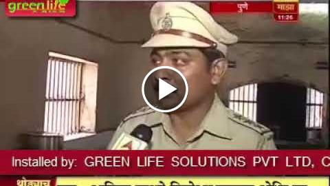 Solar Cooking Sub-system at Central Prison Yerewada Pune