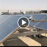 Solar Banker - Pilot Projects Dubaiyy